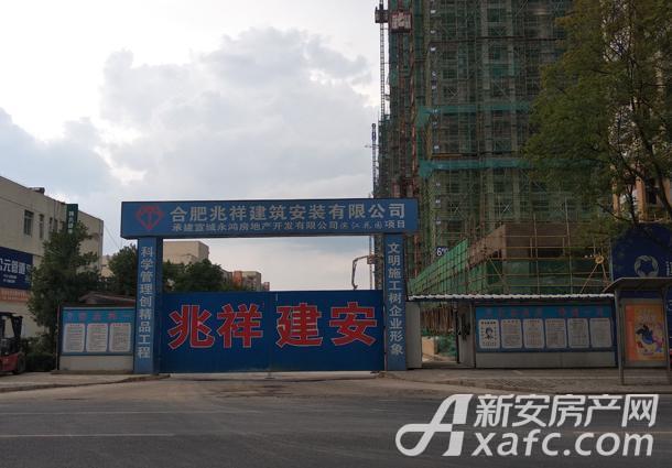 滨江花园项目地入口
