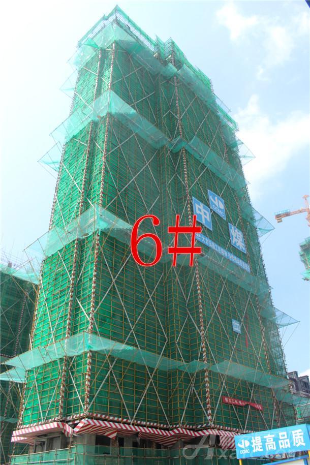 6#楼已经封顶