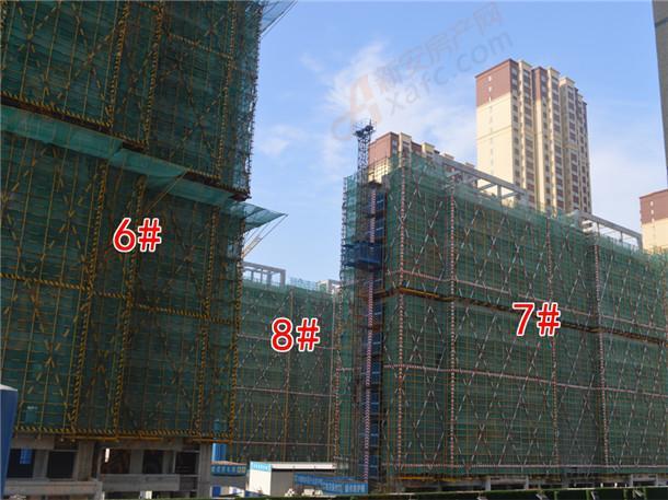 6#、7#、8#工程进度在建中