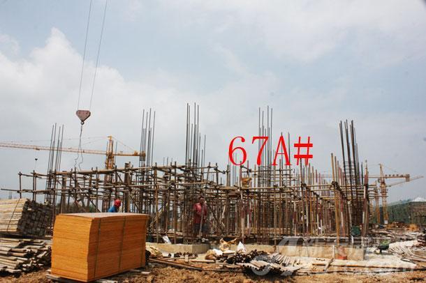 【伊美城市首府】8月进度:67A#洋房建至1层