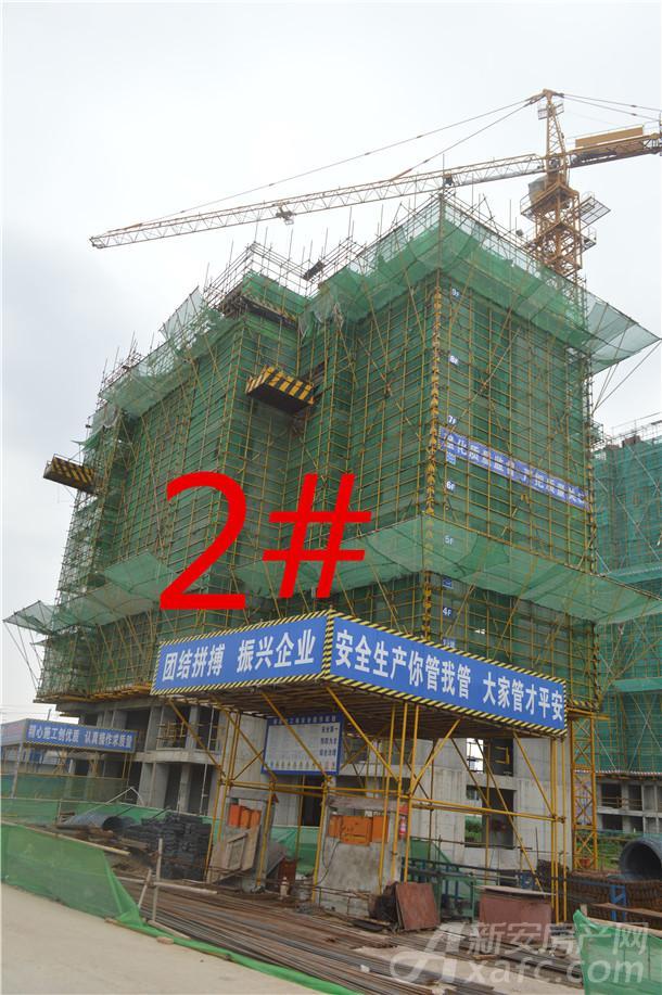 2#高层住宅主体结构已建至第10层