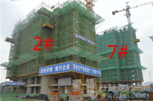 7#高层住宅主体结构已建至第14层