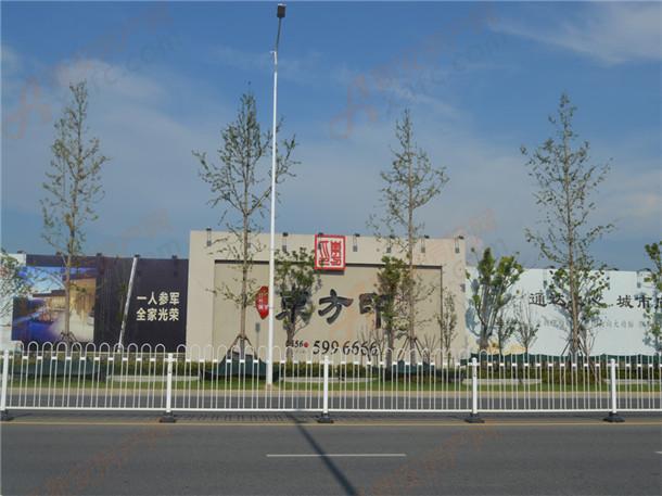 碧桂园中梁·东方印售楼中心