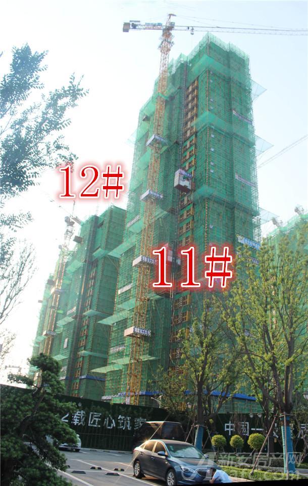 11#12#.jpg