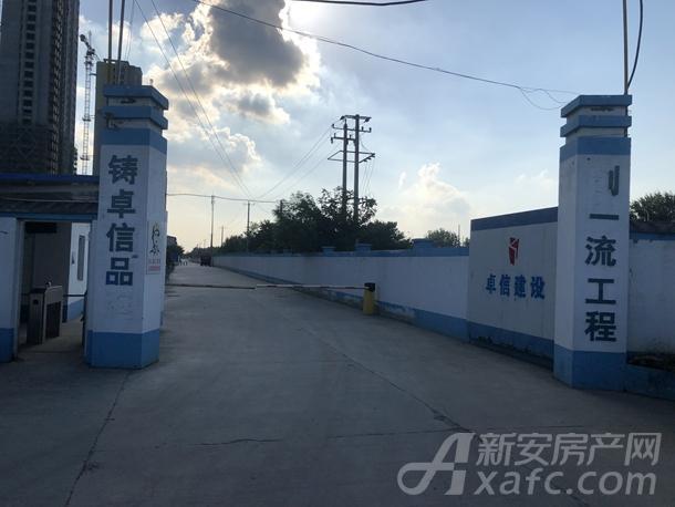 淮河新城第五园8月项目进度