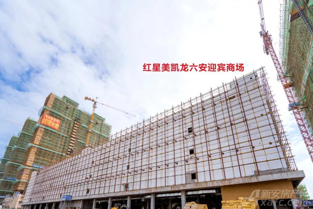 红星美凯龙六安迎宾商场实景图