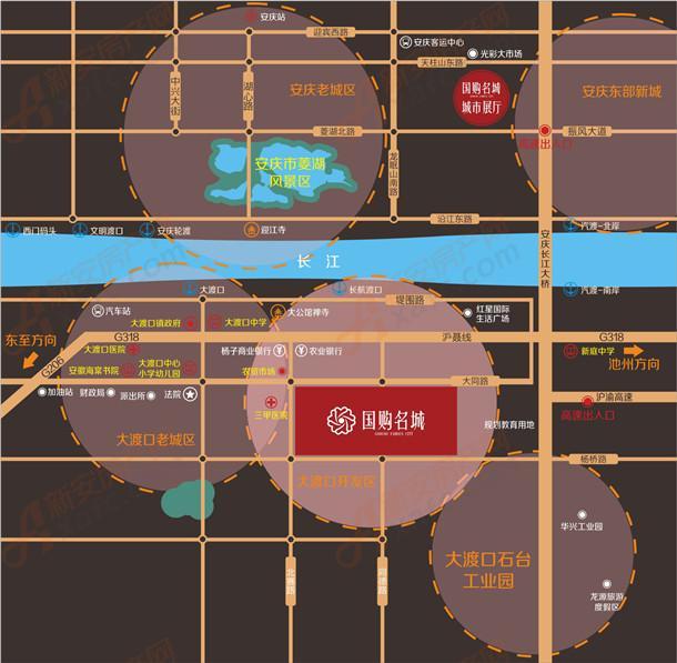 国购名城区位图