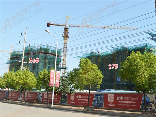 国购名城26#、27#工程进度在建中