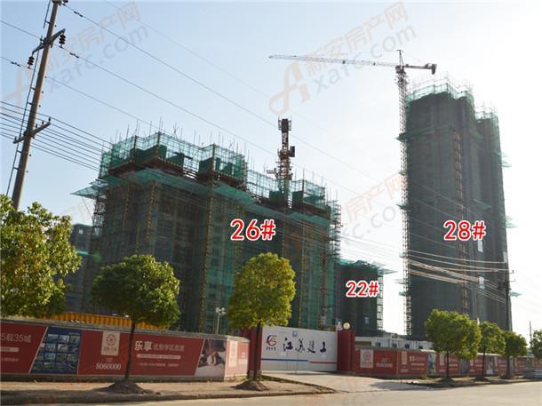 国购名城22#、26#、28#工程进度在建中