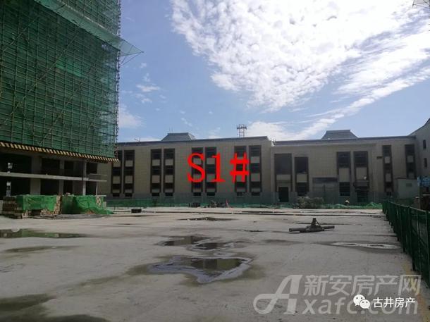 古井悦湖城9月份S1#项目进度