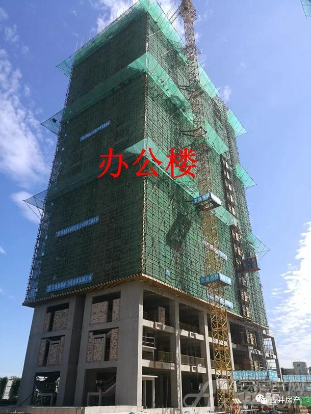 古井悦湖城9月份办公楼项目进度
