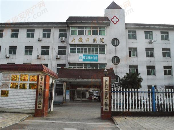 大渡口医院