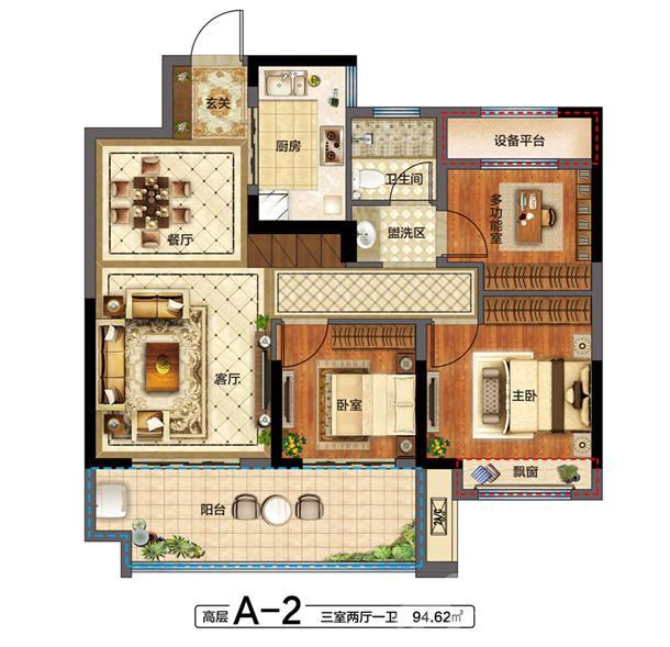 高层A-2-三房两厅一卫-94.62㎡.jpg