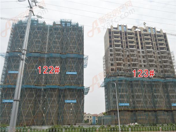 122#、123#号楼在建中
