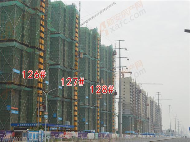 126#、127#、128#楼栋在建中