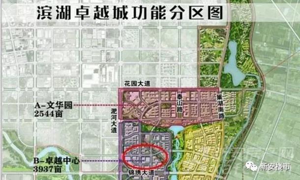 卓越城一期规划.jpg