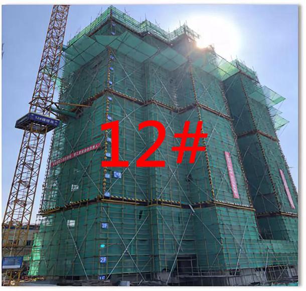 12#楼18层主体结构完成