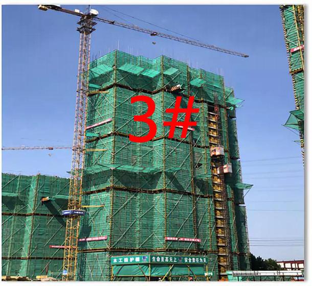 3#楼27层主体结构完成