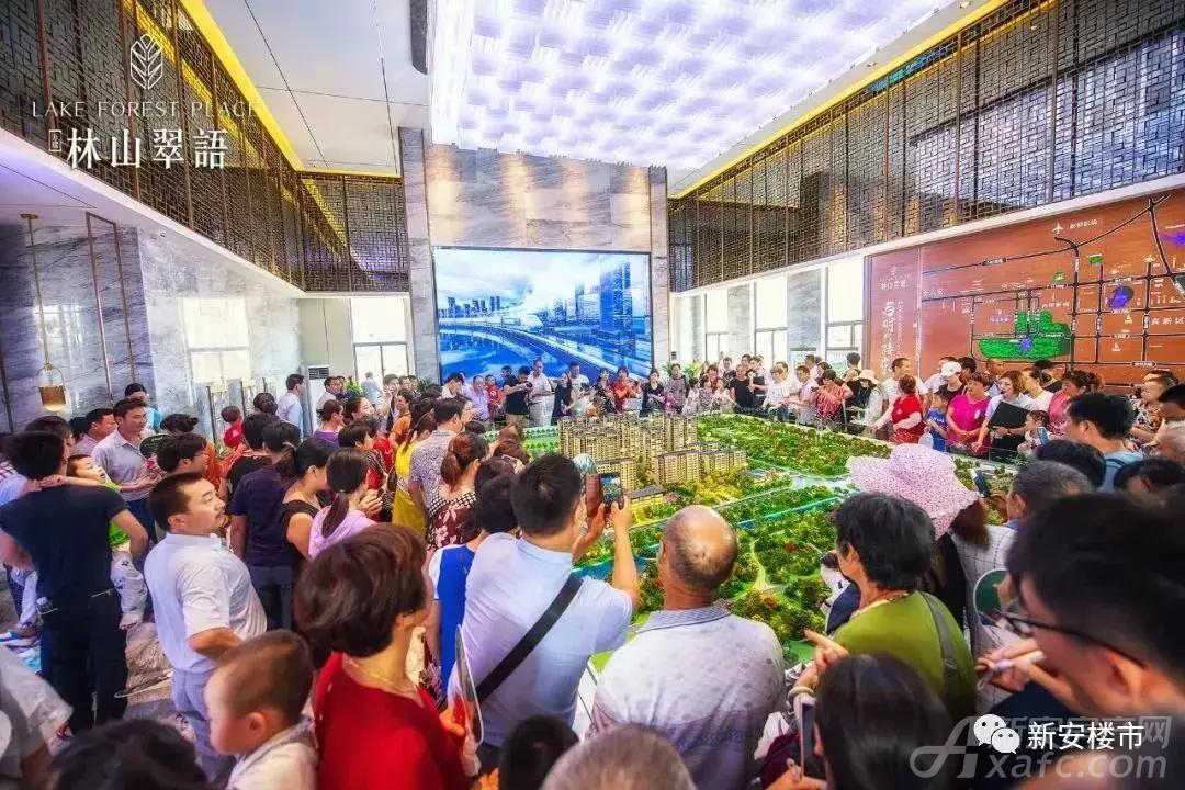 万瑞林山翠语营销中心开放