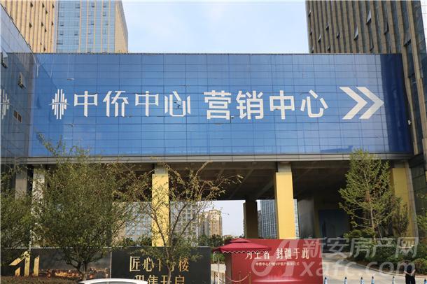 中侨中心营销中心