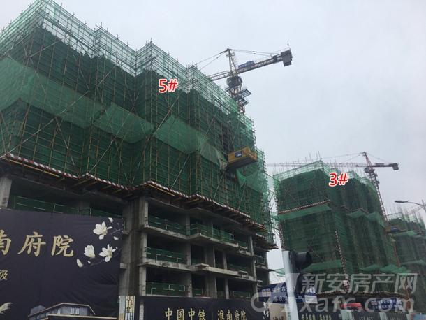 中铁南山里建设中