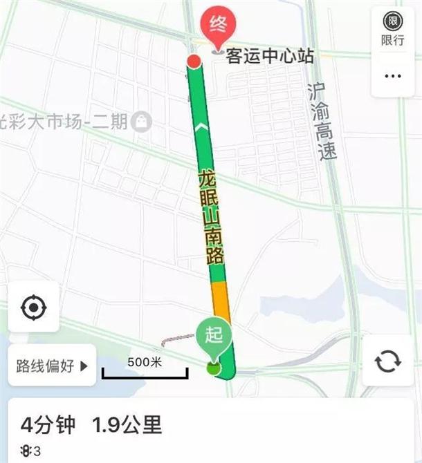地块至客运中心站行程.webp.jpg
