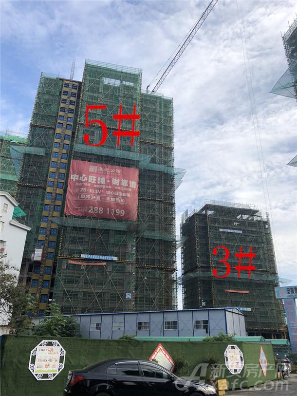 鼎元公馆3#、5#楼