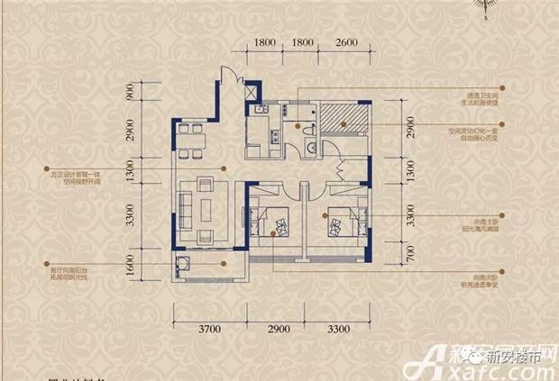 3室2厅建筑面积约93㎡