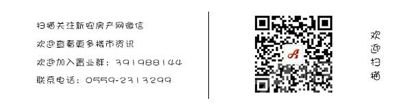 复件 556917009566743302.jpg