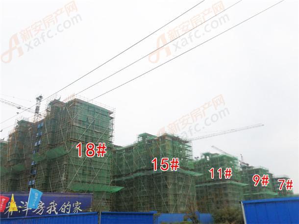 18#、15#、11#、9#、7#号楼在建中