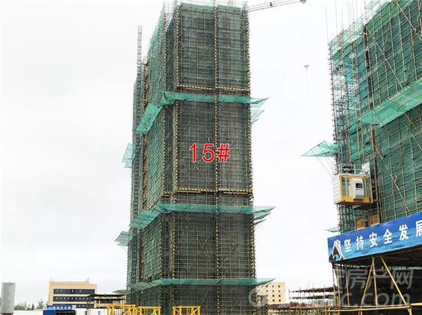 国购名城15#楼已封顶