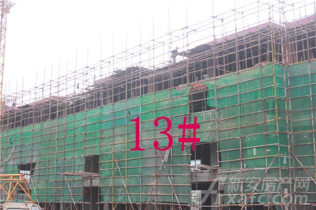 13#建至4层