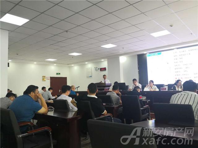 9月21日淮北土拍竞拍现场