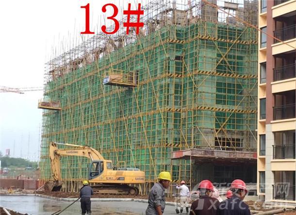 13#主体结构施工已至第6层