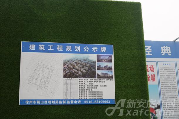 建筑项目规划公示牌