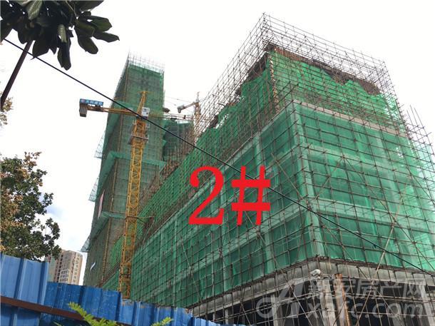 富安德森广场2号楼