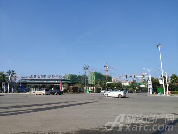 三巽公园里销售中心实景图