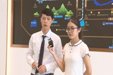 碧桂园·时代倾城视频