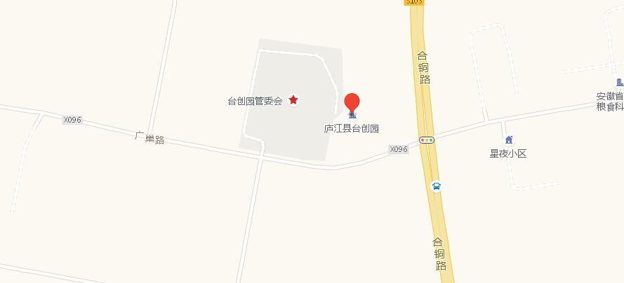 庐江通用机场项目选址