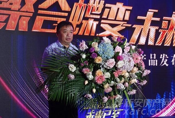 阜阳市机电商会会长赵华先生从行业角度出发对项目进行探讨致辞