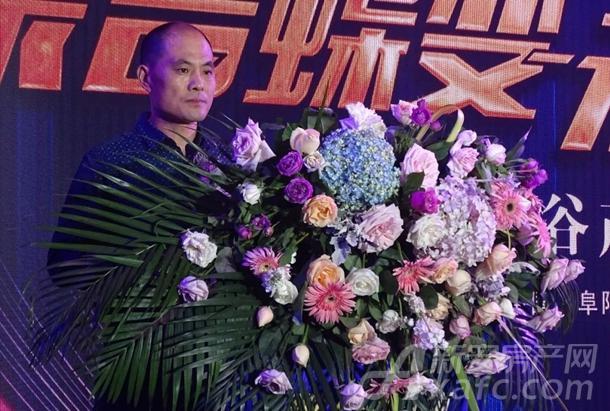 行业代表商户阜阳市东家家居有限公司总经理谢洪波先生上台致辞