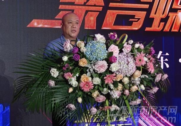 阜阳市经典置业有限公司股东闫大立先生上台致辞