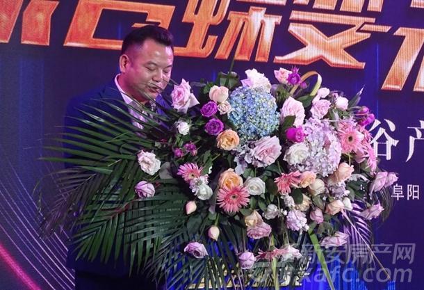 阜阳市餐饮协会会长马磊先生从餐饮角度讨论经开区与易连谷项目