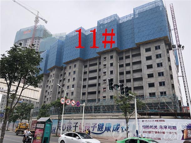中航长江广场11#楼