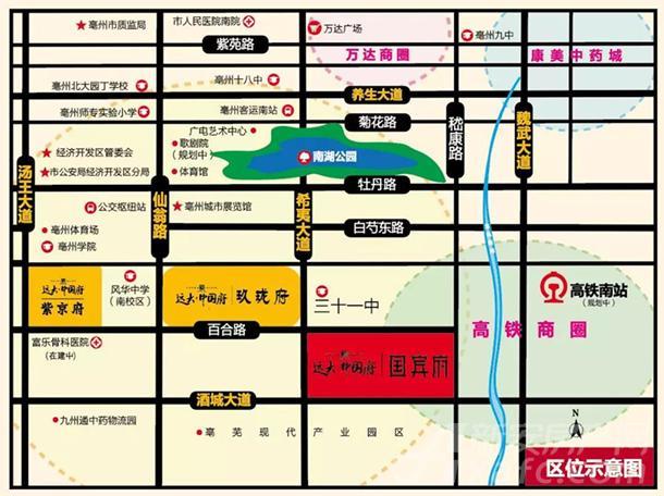远大中国府区位图