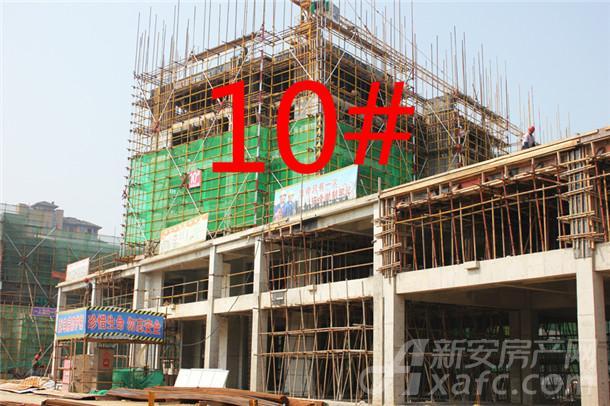 【观湖花园】9月进度:10#小高层已建至3层