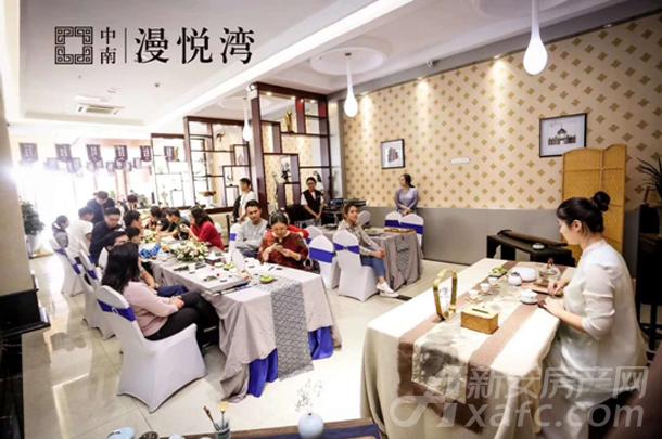 中南漫悦湾的品茶会