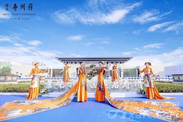 锦天寿州府景观示范区开放