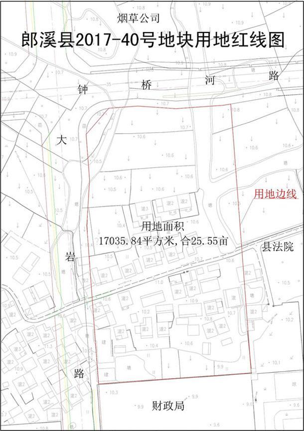 郎溪县2017-40商住地块