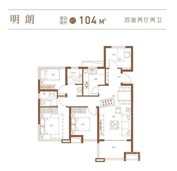 美好上院104平米户型图